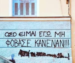 graff, graffiti, and greek image