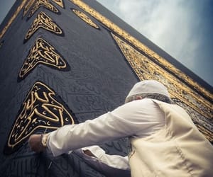 beauty, mekka, and love image