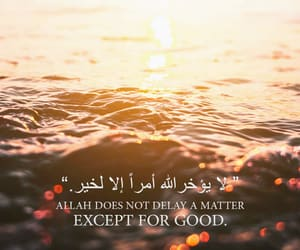 islam, quotes, and reminders image
