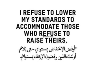 quote and ﺭﻣﺰﻳﺎﺕ image
