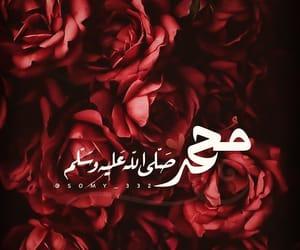 محمد ﷺ image