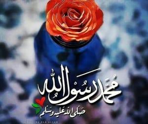 محمد ﷺ, محمد رسول اللہ ﷺ, and رسول اللہ image