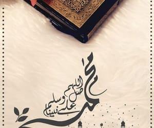 محمد ﷺ, محمد رسول اللہ ﷺ, and رسول اللہ ﷺ image
