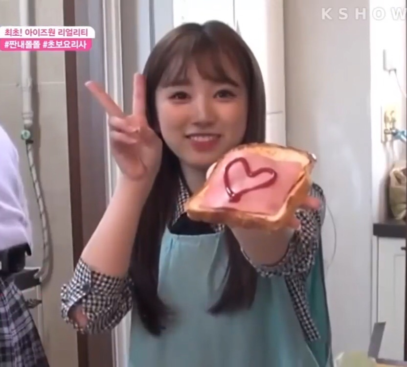 lq, izone, and nako image