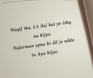 marz, urdu, and urdu poetry image