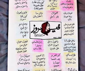 morning, صباح الخير, and حُبْ image