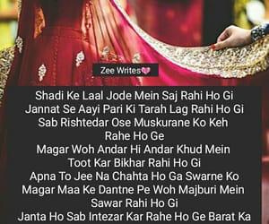 poetry, sad, and urdu image