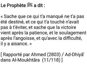islam, citation, and hadith image