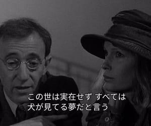 Dream, 日本語, and モノクロ image