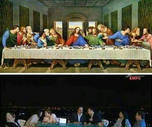 funny, تّحَشَيّشَ, and egypt image