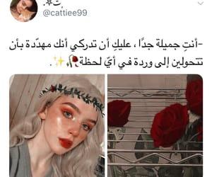 arabic, psd, and حُبْ image