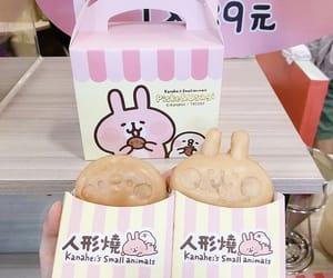 food, japan, and korean image