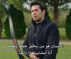 الحظ, كلمات, and ﺍﻗﺘﺒﺎﺳﺎﺕ image