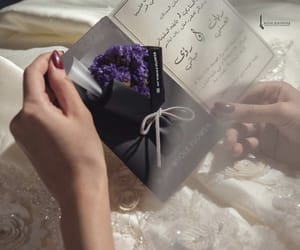 bride, card, and ring image