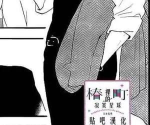 boys, shoujo, and manga image
