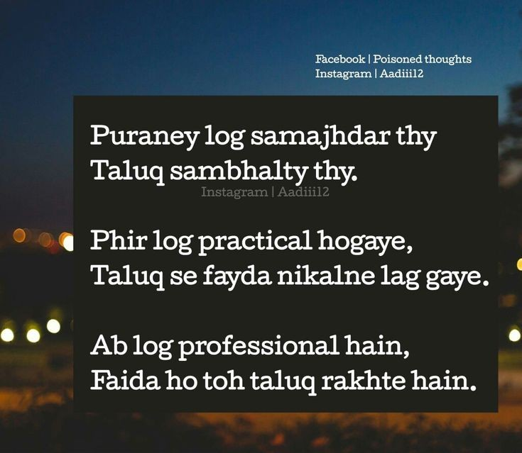 1000+ images about UrDu Quotes /SaYiNgs / PoEtRy on We Heart