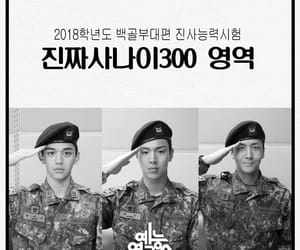 lucas, ♡nct♡, and real men 300 image