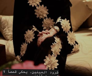luxury, dresses, and fashion image