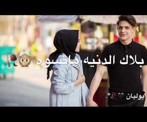 video, سيف نبيل, and كبلات image