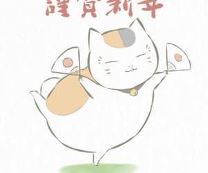 anime, natsume yuujinchou, and nyanko sensei image