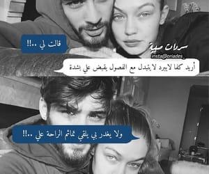 حُبْ, كبرياء, and عشقّ image