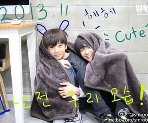 kpop, SM, and jisung image