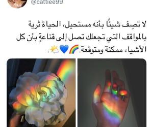 arabic, فن, and كﻻم image