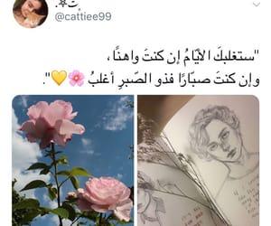 arabic, فن, and جُمال image