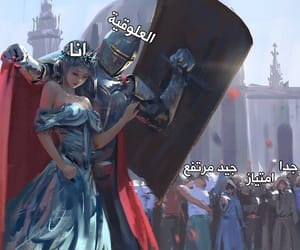 crazy, hilarious, and dark meme image