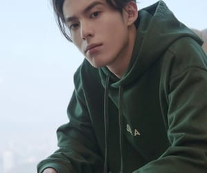 dylan wang, asian, and meteor garden image