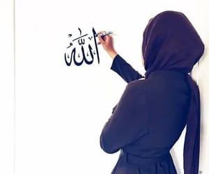 hijab, islam, and muhammad image