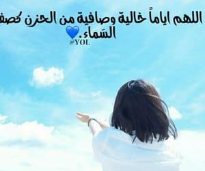 snap girl, رمزيات بنات كلمات, and اقتباسات كتابات حزين image