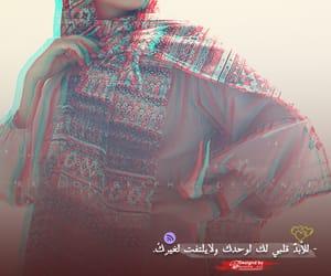 kiss, حُبْ, and نساء image