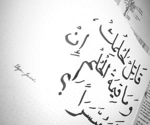 احﻻم, ﻋﺮﺑﻲ, and خطً image