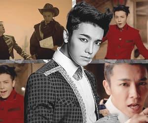 donghae, SJ, and mamacita image