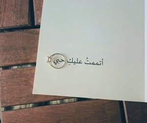 arab, ﻋﺮﺑﻲ, and اقتباسً image