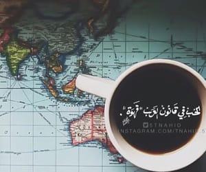 arab, كلمات, and ﻋﺮﺑﻲ image