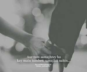 holding hands, writings, and hindi quotes image