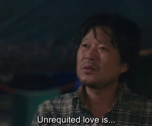 quotes, jtbc, and kdrama image