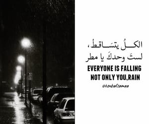 aesthetic, arabic, and b&w image