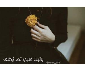 Image by M O O N _ A 🥀