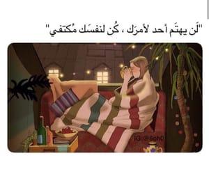 ﻋﺮﺑﻲ, كتابات مبعثرات, and كلمات خواطر بالعربي image
