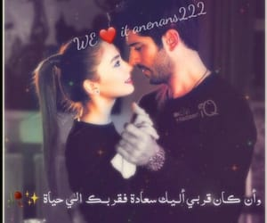 ﺭﻣﺰﻳﺎﺕ, حب غرام, and الحب لا يفهم الكلام image