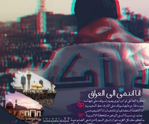 صدام, شيعي, and كربﻻء image