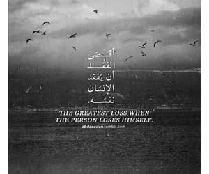 quotes, arabian, and arabic quotes image