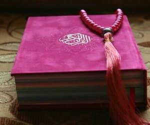 القرآن الكريم and إسﻻميات image