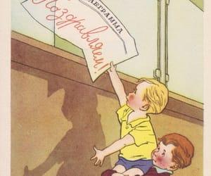 boys, greeting, and telegraph image