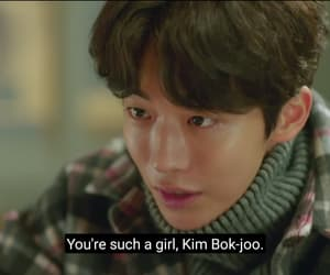 kdrama and weightlifting fairy image