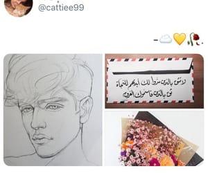 arabic, نصائح, and رَسْم image