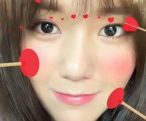 aöä, aoa lq, and hyejeong image